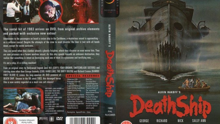 Death Ship / КОРАБЛЬ СМЕРТИ (.198ог ужасы)Канада, Великобритания.