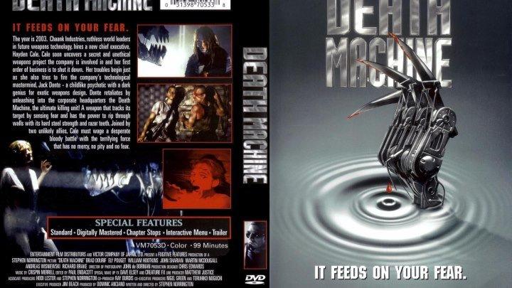 (1994)Death Machine / МАШИНА СМЕРТИ ( ужасы )