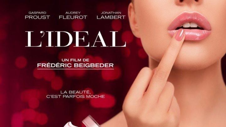 «Идеаль» (Франция 2017 HD) 16+ Комедия, Драма