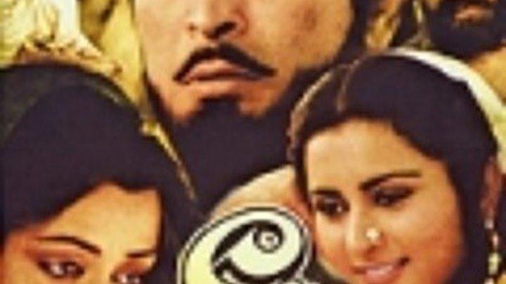 Судьба вдовы - Индийское кино В ролях: Хема Малини, Риши Капур, Пунам Диллон