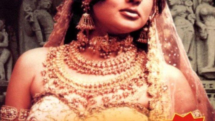 Кхаджурахо׃ Обитель любви - Индийское кино