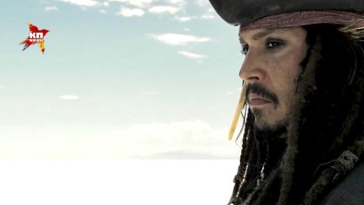 Создатели «Пиратов Карибского моря» уберут надоевшего зрителям Джека Воробья