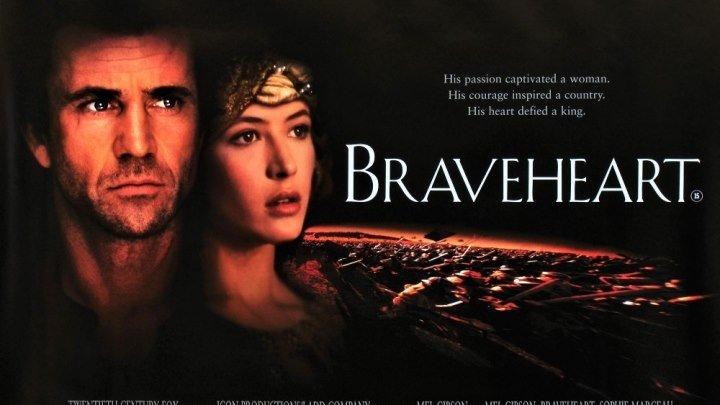 Храброе сердце (1995) драма военный исторический HD звук 5+