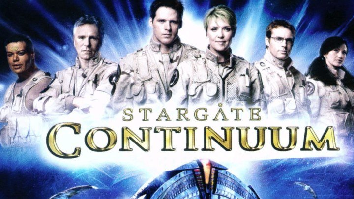 Звёздные врата: Континуум 2008 фантастика, боевик, драма, приключения