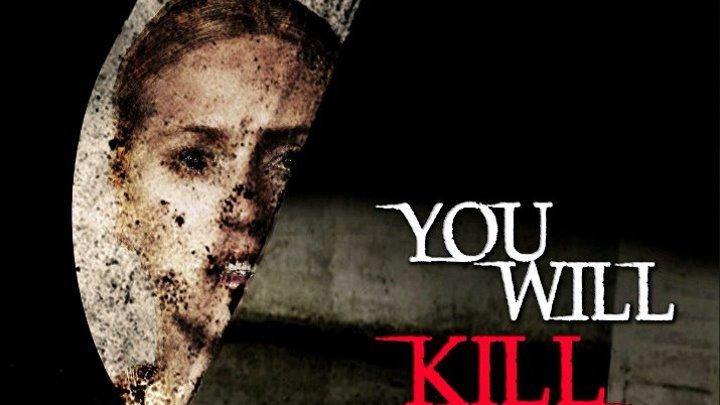 Вы должны убить (2015) США, Египет. ужасы триллер