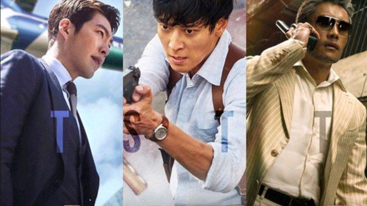 Мастер (2016) Южная Корея. Боевик, Драма, Криминал.