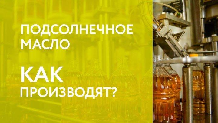 """Видео экскурсия на производство: Масло """"Губинское"""""""