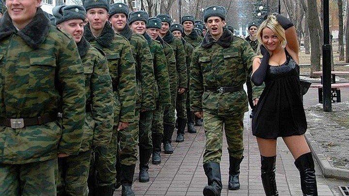 Как называется девушка, которая не дождалась парня из армии