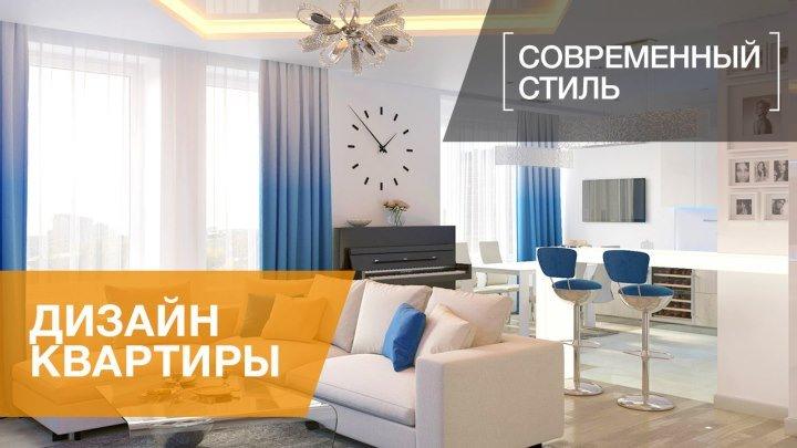 Интерьер трехкомнатной квартиры в современном стиле, ЖК «наб. реки Карповки,10», 110 кв.м.