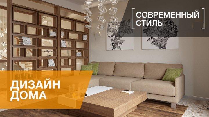 Интерьер дома в современном стиле, Сестрорецк, 288 кв.м.