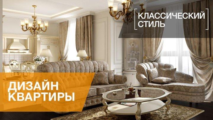 Квартира в классическом стиле в ЖК «Смольный Парк», 115 кв.м.