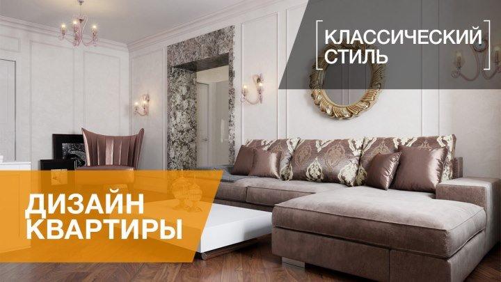 Ар-деко в интерьере четырехкомнатной квартиры в Ленобласти, 85 кв.м.