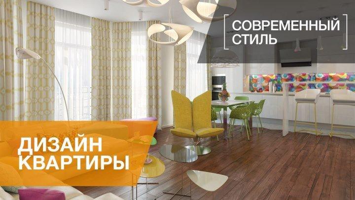 Интерьер трехкомнатной квартиры на улице Дибуновская, 117 кв.м.