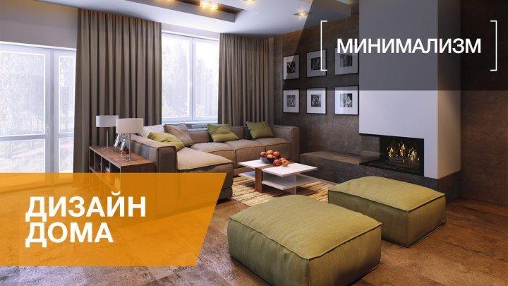 Дизайн интерьера загородного дома в п. Парголово