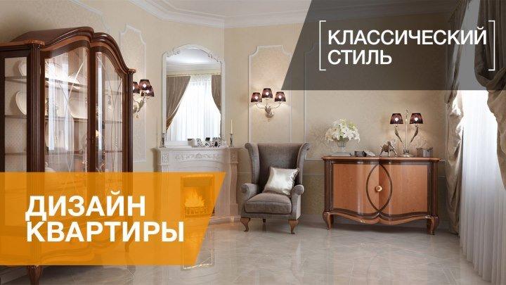 Дизайн интерьера загородного дома в п. Отрадное, 217 кв.м.