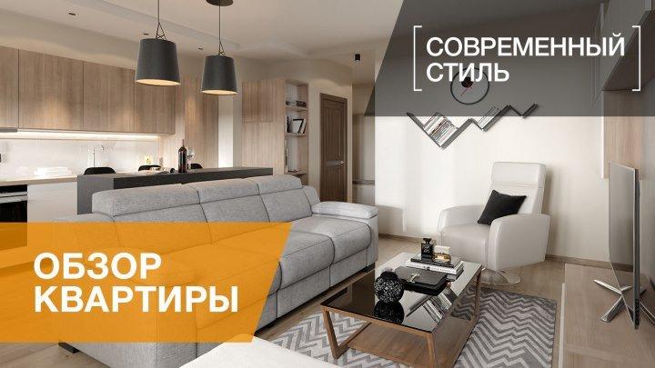 Интерьер квартиры в современном стиле, ЖК «Солнечный», 80 кв.м.