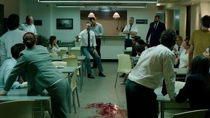 Эксперимент «Офис» 2016 боевик триллер ужасы