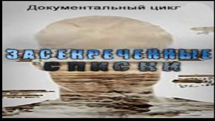 Семь смертных грехов которые правят миром, 01/07/2017 (DOC)