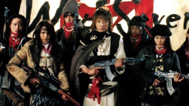 Фильм КОРОЛЕВСКАЯ БИТВА -2 (2003) Боевик,Драма_Япония_Тацуя Фудзивара+Аи Маэда+Шуго Ошинари (+16)