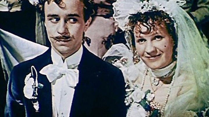 """""""За Двумя Зайцами"""" (1961)"""