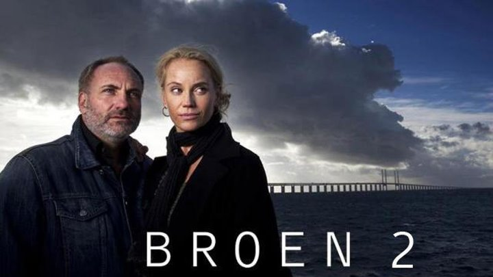 Мост: 2014 - сезон 2 - серия 11