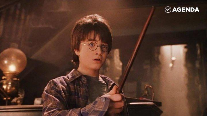 Сказке про Гарри Поттера 20 лет!