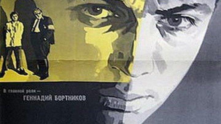 Взорванный ад (1967) Полная версия