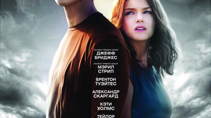 Посвящённый (2014)