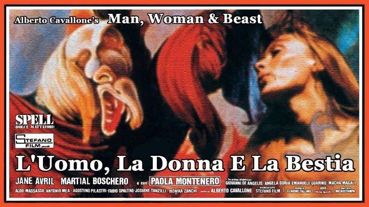 Мужчина, женщина и зверь (Италия 1977 HD) 18+ Авангард, Эротика, Драма, Ужасы