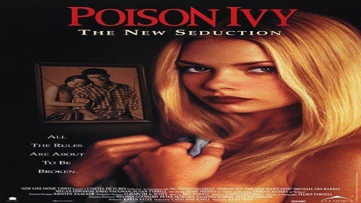 Ядовитый плющ.Новое совращение.1996.WEB-DL.1080p.
