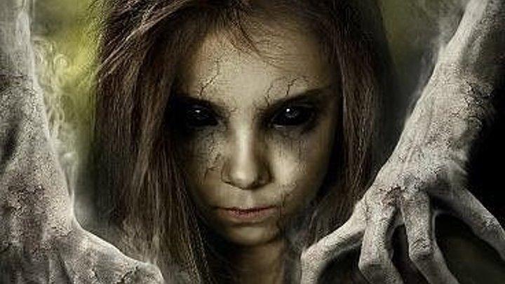 Эбби Грейс (2016). ужасы