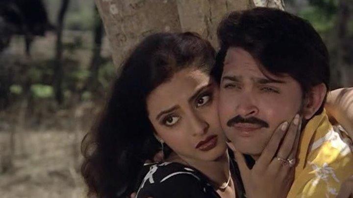 Невестка | Bahurani | 1989: Рекха, Ракеш Рошан