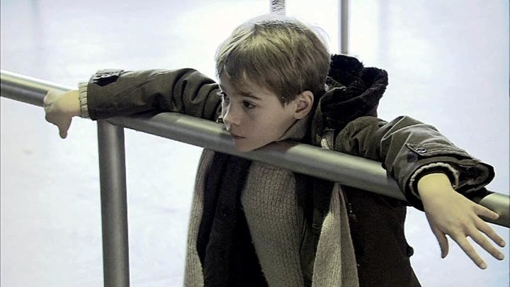 Ярик (2007)
