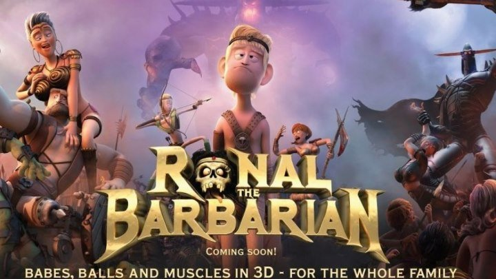 Ронал-варвар (2011) мультфильм HD