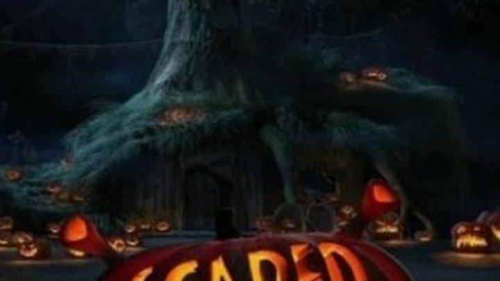 Шрек. Страшилки. (Шрек и Хэллоуин) Scared Shrekless