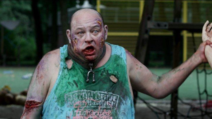 Зомбиби или завали зомбака . комедия ужасы