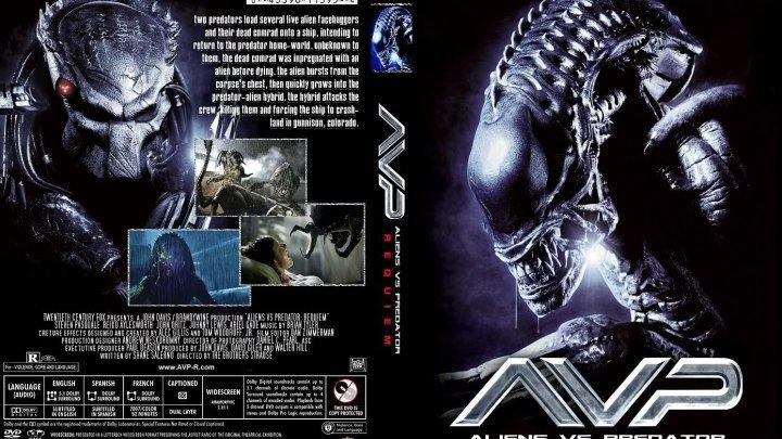 Чужие против Хищника: Реквием (2оо7)Фантастика,США.