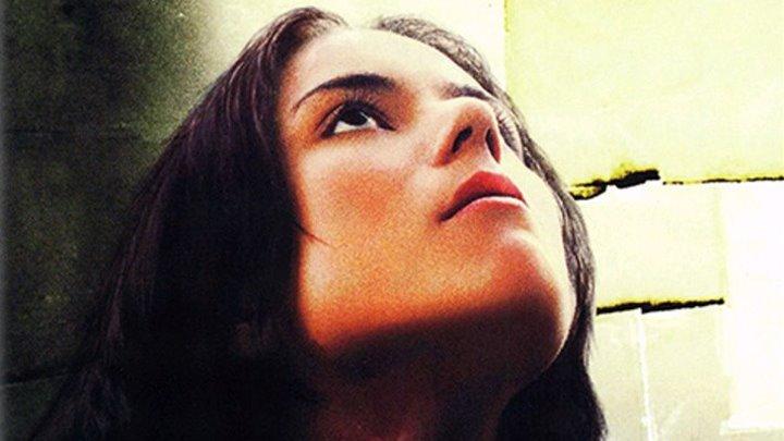 Благословенная Мария (2004) Колумбия, США, Эквадор драма