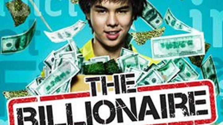 Тинейджер на миллиард //Секрет Топа,Миллиардер HD(2011) 1080р.Комедия,Драма_Таиланд
