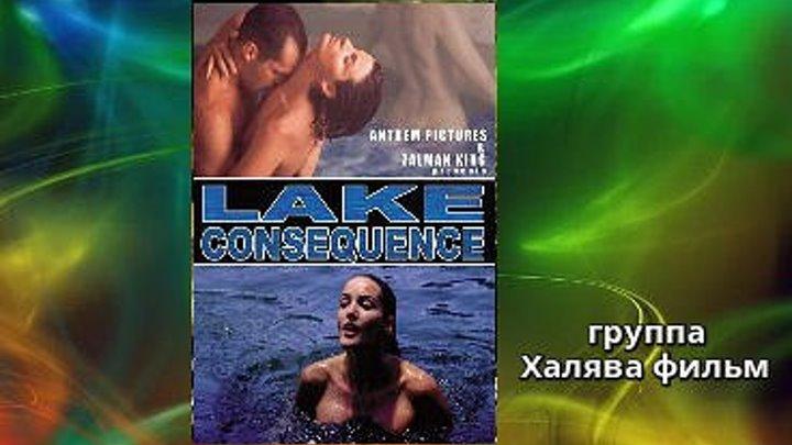18+ Озеро любви (1993) эротика.Драма,США.