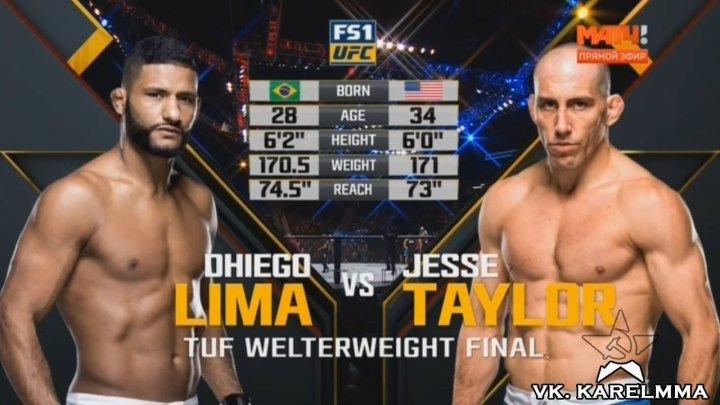 Диего Лима vs. Джесси Тэйлор. ФИНАЛ UFC The Ultimate Fighter Season 25 Finale