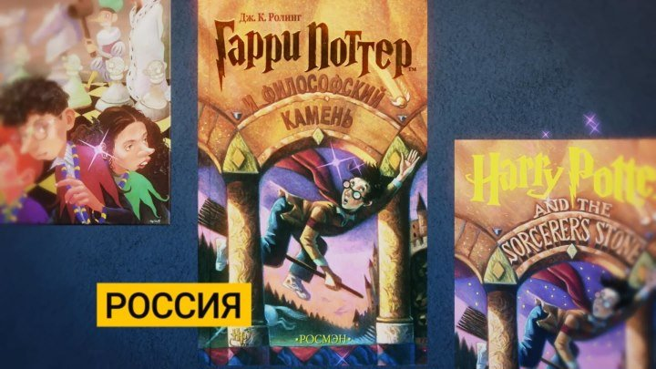 Гарри Поттер - 20 лет
