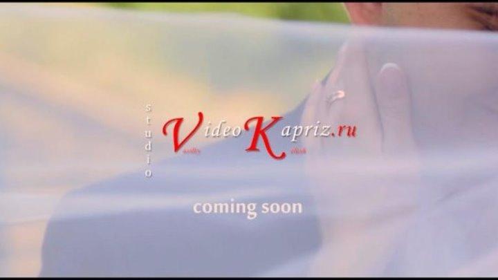 Валерий + Алена. Coming soon..