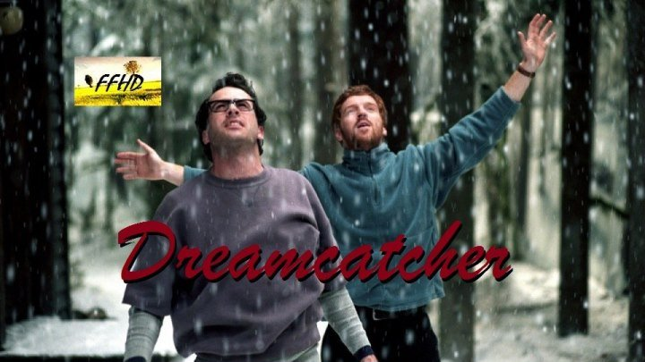 Ловец снов Dreamcatcher (2003)