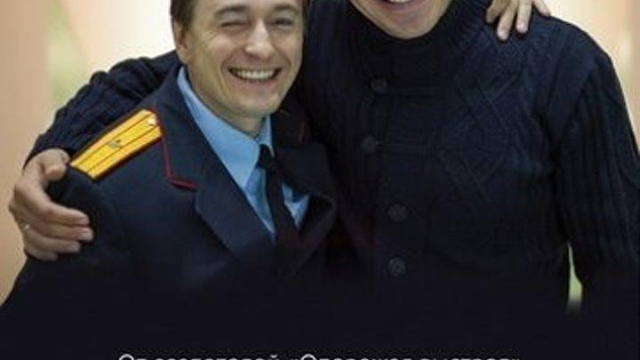 Временно недоступен Серии 1-8 из 8 (Михаил Хлебородов) [2015, комедия, HDTVRip]