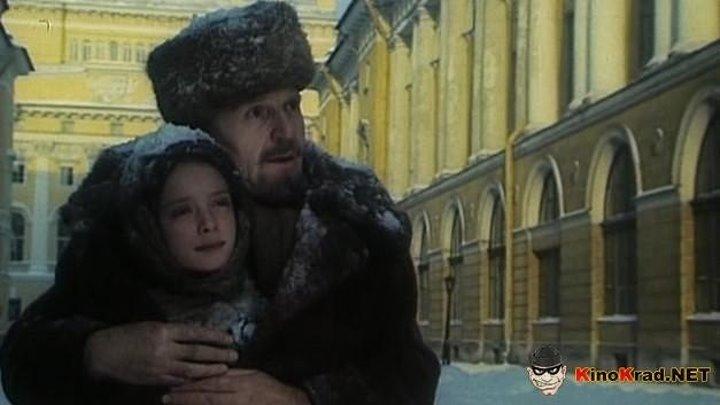 Анна Павлова - 1 серия
