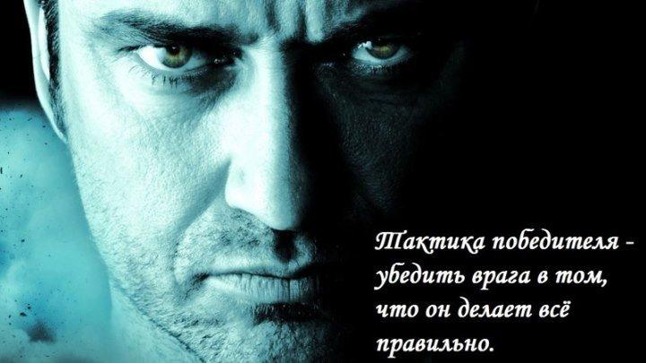 3AKOHOПOCЛУШHЫЙ ГPAЖДAНИH (2009) триллер, драма, криминал