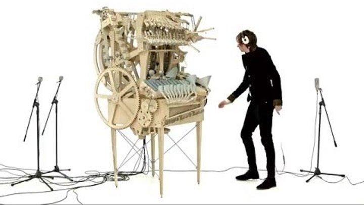 Это чудесно! Шведский музыкант создал уникальный музыкальный инструмент