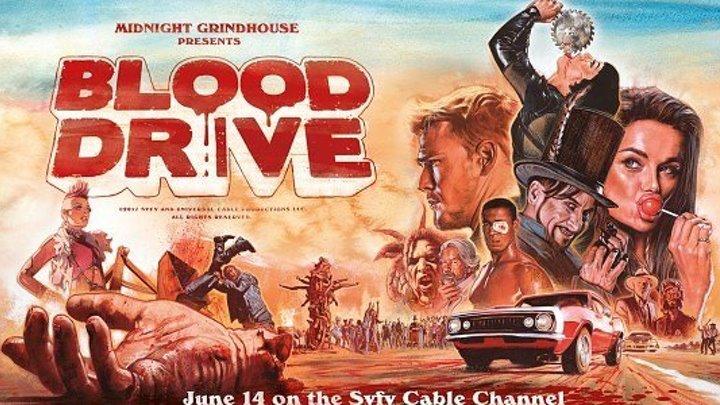 Кровавая гонка (1 сезон / 6 серия) | Смотреть в высоком качестве | HD Movies Channel