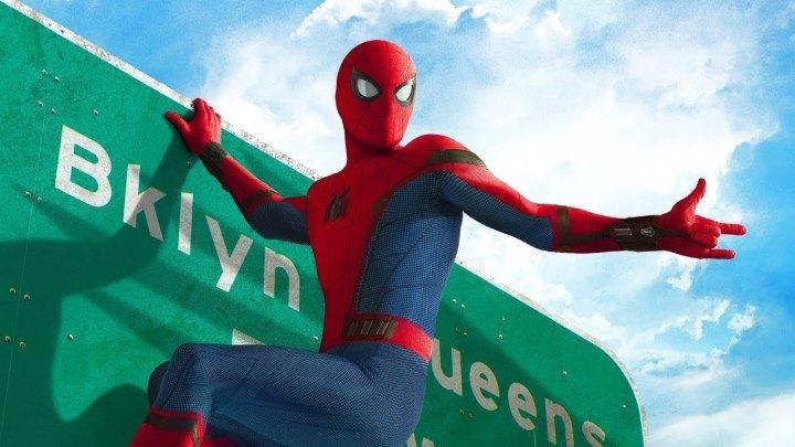 Человек-Паук поздравляет с 8 марта